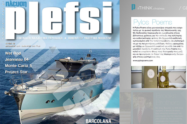 Plefsi Magazine – Christmas Spirit – Gift Ideas