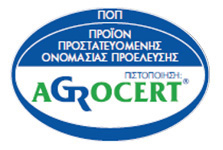 Pylos Poems - Food certification - ΠΟΠ - Agrocert